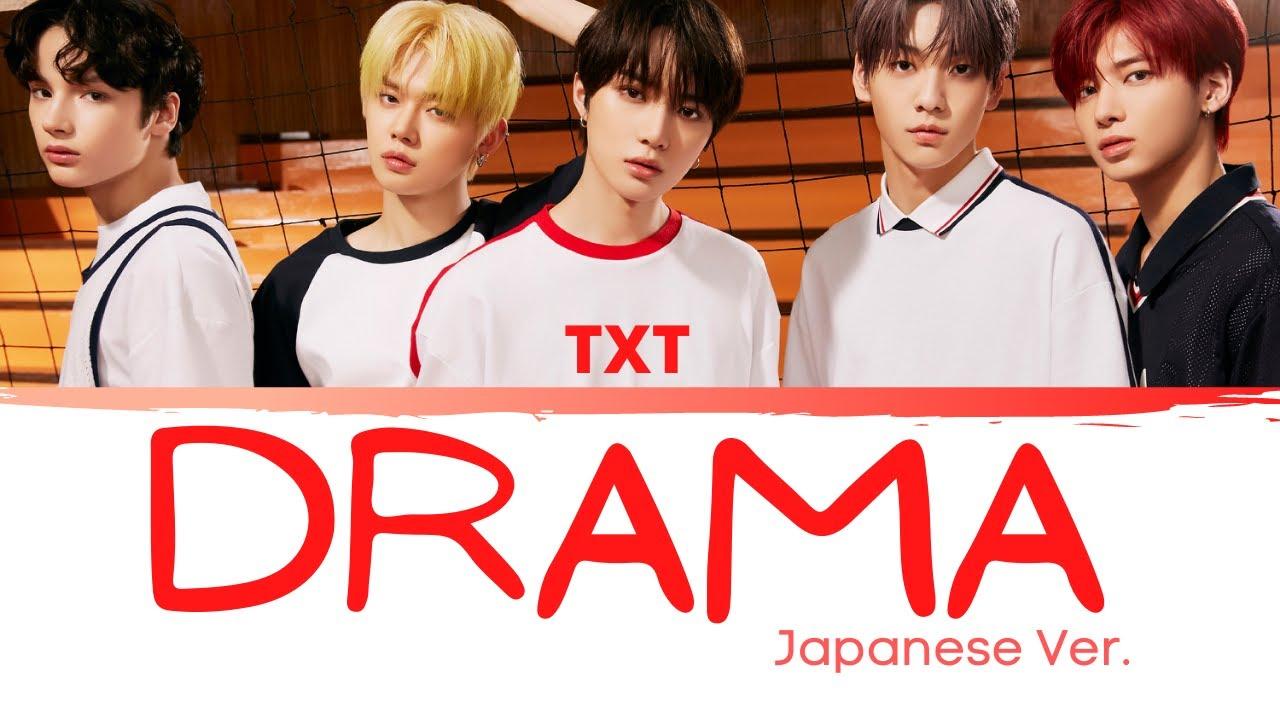 Drama txt