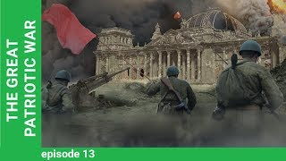 The Great Patriotic War. War in the Sea. Episode 13. StarMedia. Docudrama. English Subtitles