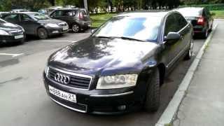 Тест драйв Audi A8 D3 quattro (видео обзор) 2013(Audi a8 d3 335 л.с. BFM - эта машина сошла с конвейера в 2003 году, но до сих пор поражает окружающих своей красотой...., 2013-07-22T19:28:42.000Z)