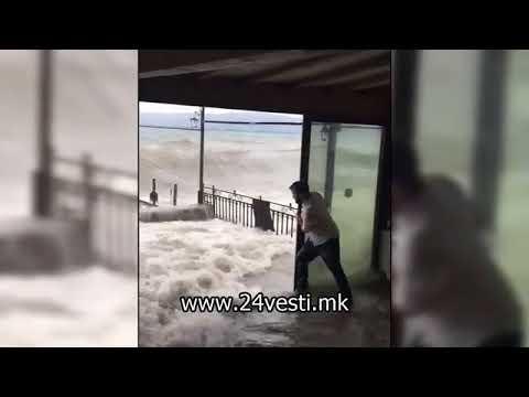 Невреме во Охрид, циклон над Македонија