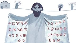 Что на самом деле сделали Кирилл и Мефодий? Мультфильм на полторы минуты