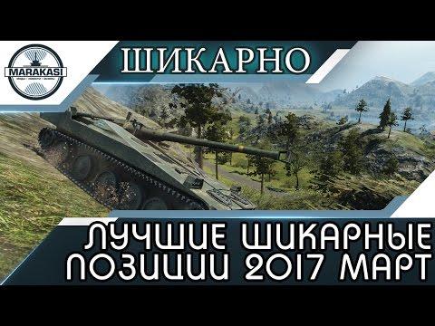 ГОЛДОВЫЙ СТРИМ ОТ МАРАКАСИ, ХАЛЯВНЫЙ ВТОРНИК World of Tanks