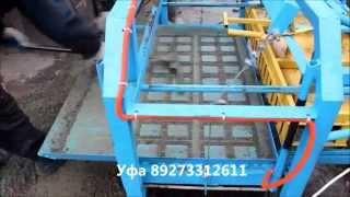 Станок на 18 кирпичей(Изготавливаем вибростанки с ручным и механическим подъемом, цены от 8000 до 65000 руб., для производства керамзи..., 2014-11-21T19:18:36.000Z)