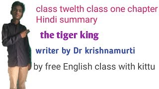 One chapter Hindi summary with panorama book 12class