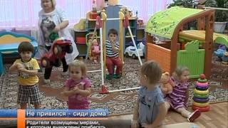 видео 41 постановление правительства рф
