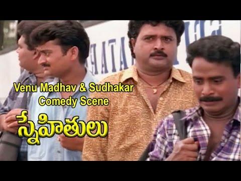 Snehithulu Telugu Movie | Venu Madhav & Sudhakar Comedy Scene | Vadde Naveen | Raasi | ETV Cinema