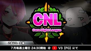 荒野行動 CNL DAY1