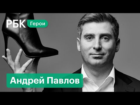 Андрей Павлов, Zenden