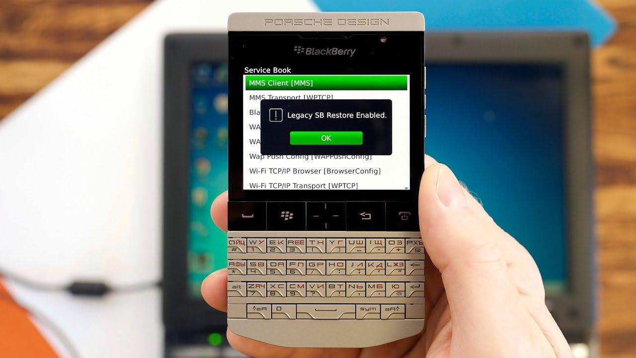 Download Как настроить подключение к интернету на BlackBerry P'9981 Porsche Design?
