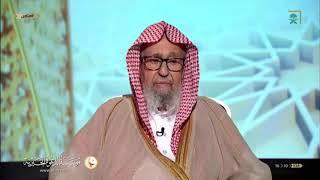 فتاوى على الهواء، العلامة د. صالح بن فوزان الفوزان.