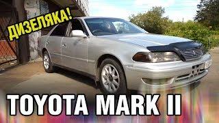 Дизельный Марк 2! 2L-TE, Toyota MARK 2, 97 hp