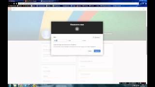 Видео урок как сделать nick name на youtube