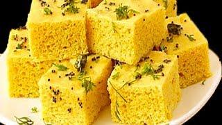 घर में पड़े सामान से बनाये ऐसा सॉफ्ट और स्पंजी ढोकला   Soft & Spongy Dhokla recipe in Hindi