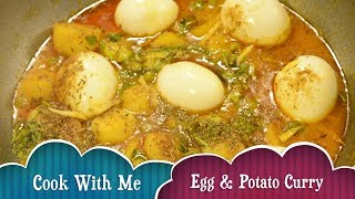 Eggs And Potato Curry  | Anday Aloo Curry | Eggs Masala | Egg potato curry