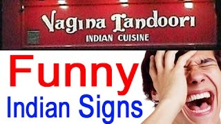 Funny Indian Signs in English - Try to stop Laughing