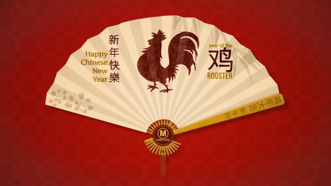 chinese new year after effects templates