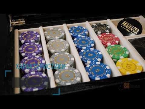 Набор для покера «Black Lizard» от Renzo Romagnoli. Дорогие Подарки от Fama.ua