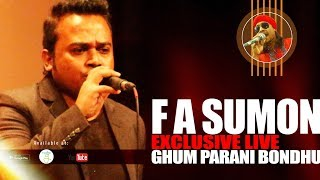 Amar Ghum Parani Bondhu | F A Sumon | Bangla New Song Video 2017 |  EXCLUSIVE HD