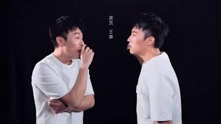 王森:在不同作品中体验多样人生 【星辰大海演员计划 | 20191122】