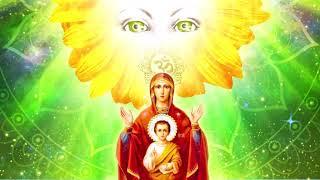Пресвятая Дева Матерь Божья Благая Богородица