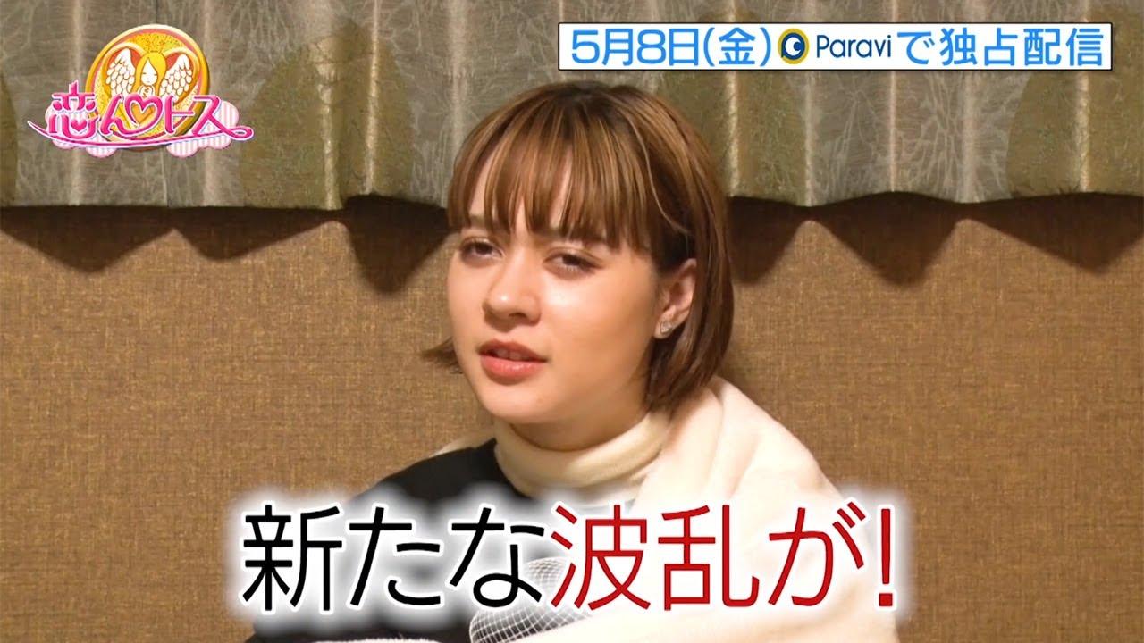 ん トス 10 恋