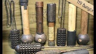 ручные гранаты Первой мировой. Австро-Венгрия