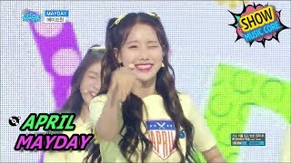 [HOT] APRIL - MAYDAY, 에이프릴 - 메이데이 Show Music core 20170617