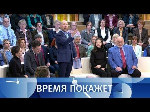 Российские корабли. Время покажет. Выпуск от 25.04