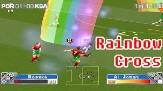 Jurus Tim (Negara) Di Game Super Shot Soccer PS1 #Part3