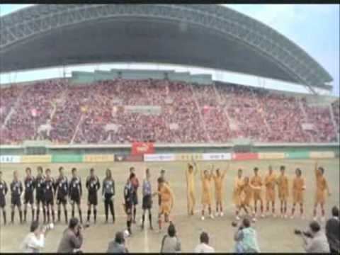 Shaolin Soccer - Final Match - Part 1 - English