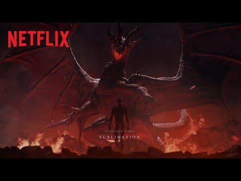 『ドラゴンズドグマ』オープニング映像