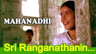 sri Ranganadha... | Mahanadi | Movie Song