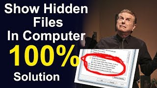 How to View Hidden Files and Folders in Windows 7 || Lion Media