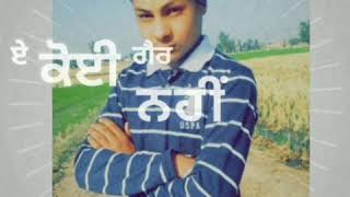 Na tera na Talwara tu Sikh kaum daree gadaara tu
