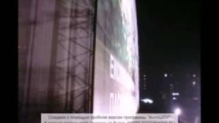 монтаж рекламы киев(, 2011-12-26T16:54:02.000Z)