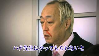 グとハナはおともだち 2013年5月 【タクシーエム / タクシーちゃんねる】 thumbnail