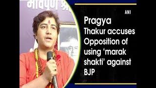 Pragya Thakur accuses Opposition of using 'marak shakti' against BJP