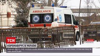Коронавірус в Україні найінтенсивніше хвороба шириться на Прикарпатті