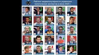Охрименко на NEWSONE 20 июля 2020 (Сытник, Третьяво, коррупция и олигархи)