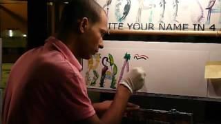 Каллиграфия по египетски.avi(За 4 минуты парень напишет Ваше имя. Причем каждая буква в виде фигурок животных, рыб, растений и т.д. Вот..., 2012-07-24T16:41:11.000Z)
