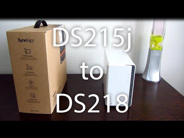 Synology DS218 & 215j - Upgrade & Migration