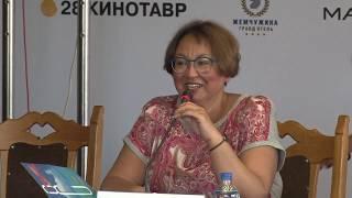 Пресс-конференция конкурсного фильма «Блокбастер»