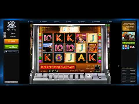 Учитесь как можно обмануть игровые автоматы!