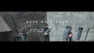 Base Ball Bear - Cross Words
