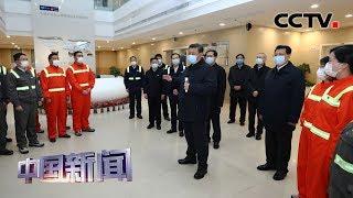 [中国新闻] 习近平在浙江考察时强调 统筹推进疫情防控和经济社会发展工作 奋力实现今年经济社会发展目标任务 | CCTV中文国际