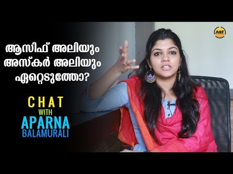 Aparna Balamurali | Exclusive Interview | Kamuki