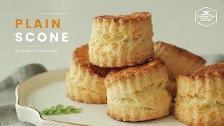 먹음직 스러운 결스콘~ 플레인 스콘 만들기 : Plain Scone Recipe : プレーンスコーン | Cooking ASMR