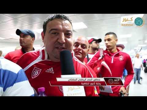 Voyage Supporteurs Al Ahly - ESS Kounouz Travel Groupe 2