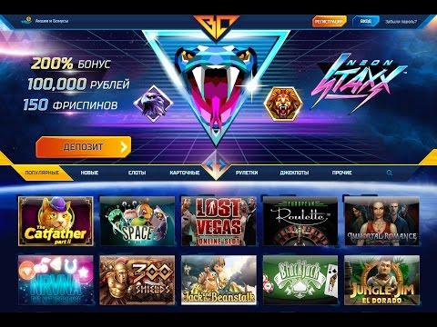 Играть в вулкан Ахтерск поставить приложение Вулкан играть на телефон Низовье download