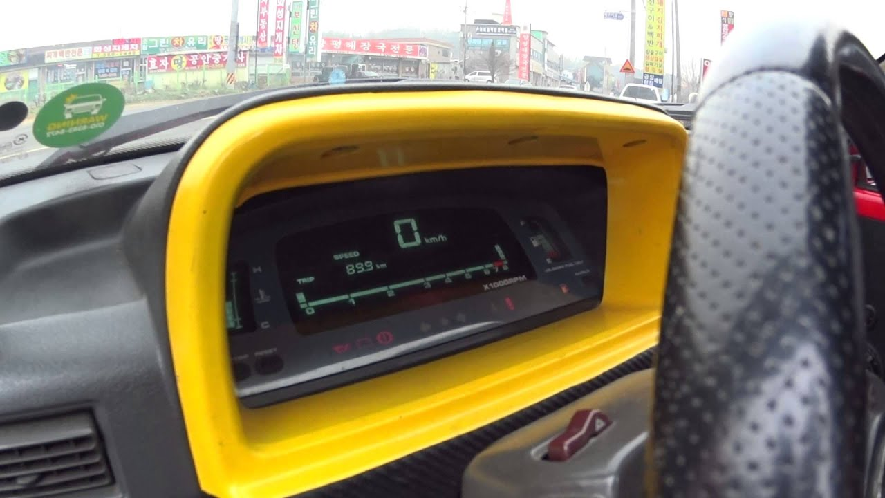 2000 Kia Sephia Dashboard Free Download Shuma Fuse Box Welcome Ceremony Youtube
